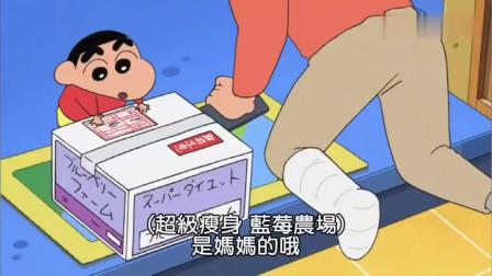 蜡笔小新:广志拄拐了小新只顾着玩具,想上个厕所真不容易啊