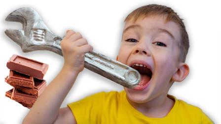 超奇怪!萌宝小正太怎么把维修工具吃进肚子了?是巧克力做的吗?儿童玩具亲子益智游戏故事