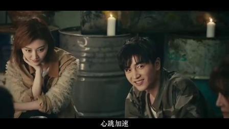 张权鑫送给时雯的拜年视频