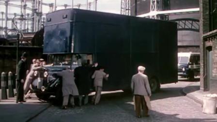 罪分子去抢运钞车,不知道你有没有你注意他们的车,真是太土豪了