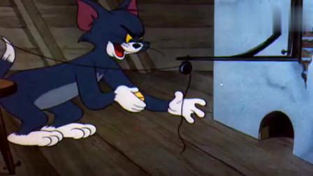 猫和老鼠:汤姆真是个小天才,这么复杂的陷阱,做出来有啥用