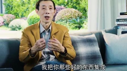 陈平:在外国人眼里,中国这四十年里应该是开挂了