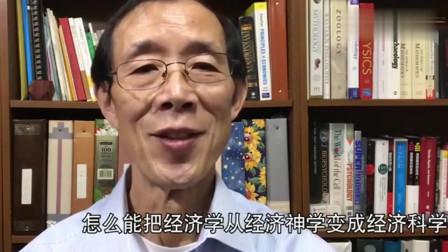 陈平:自由选择的结果,往往对自己对社会都不是最佳的!