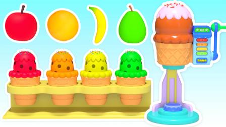 恐龙益智园 恐龙水果冰淇淋店