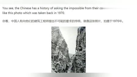 老外看中国:外国人问,中国人并不富有,为什么基建超级发达,评论有亮点