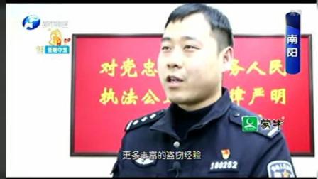 河南电视台都市频道:男子蹲了9年牢 出狱又行窃