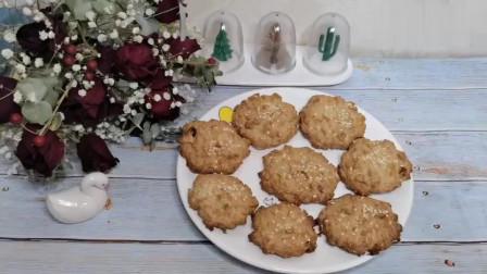 黄油蜂蜜燕麦饼干,酥酥脆脆的,奶香十足