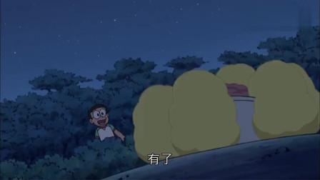 哆啦A梦:大雄的说话声,直接把筋斗云吓跑了