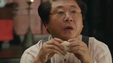 道士下山:王宝强吃馒头这段,实在太搞笑了,据说笑趴了整个剧组