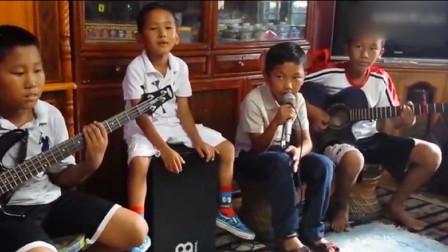 终于找到这个莫得感情乐队了,年纪最小的四大天王,但却开口跪
