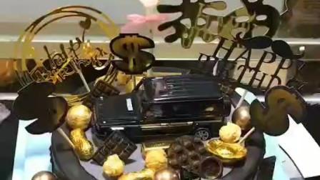 豪车,暴富,气球,黑金色,送男生的生日蛋糕的首选元素,高端大气上档次