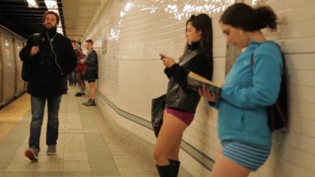 荷兰女性到底有多开放?在地铁见到的这一幕,很多人都难以接受