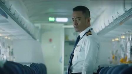 中国机长:四川8633安全着陆,管理人员看了一眼机场,机长太牛了