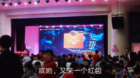 东莞公司年会,30万红包,几百人拼命摇手机抢红包,全场尖叫起来
