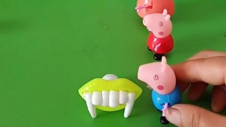 给佩奇一家分牙齿了,乔治的是僵尸牙齿,上面还有糖呢