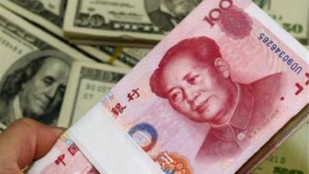 """年底这三笔钱不要忘记领取,否则会被""""清零"""",全部高达万元"""