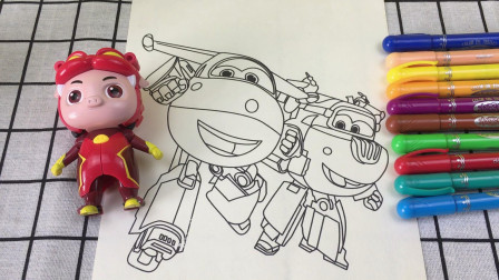 猪猪侠画超级飞侠玩具涂鸦画