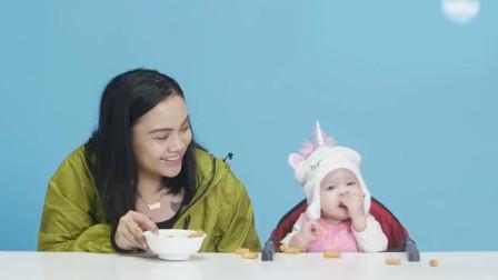 小宝宝们试吃全球各地的婴儿餐,好不好吃都写在脸上啊