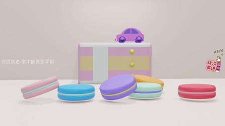 冰淇淋色马卡龙散落一桌,快来把它们装进鲜花涂鸦礼盒里