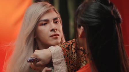 越南狗血MV《自心》出续集,加入玄幻元素,网友:还嫌不够狗血?