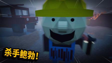 恐怖游戏:来到了杀手鲍勃的工地!十分危险只为烧掉雕像!