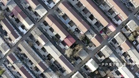 晋州市微电影《家在晋州》第二部之乡村篇