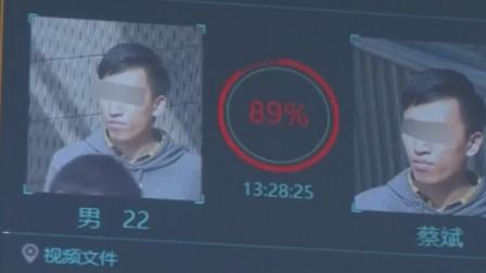 中国大面积覆盖这种技术,能有效打击犯罪,厉害了我的国