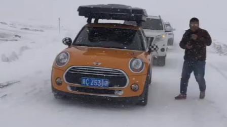 我没看错吧?下大雪的川藏线上,宝马mini也敢走