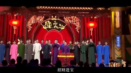旺旺旺送给CCCP的拜年视频