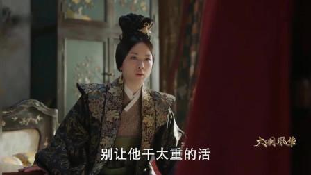 大明风华:孙若微想明白了,准备放权让朱祁镇出去见识见识,三位阁老听了直点头,只是可怜了于谦!