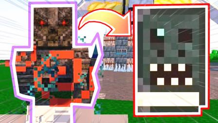 我的世界新侏罗纪公园246:玩家变身成银色骷髅,学会了沉睡着仪式