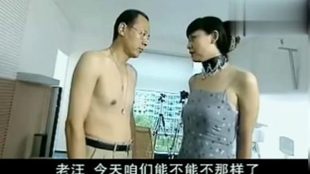 老男人为了报复少妇老公,拿着皮鞭要对她惩罚