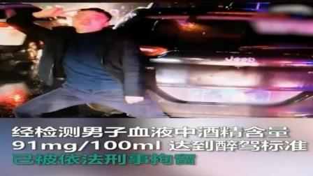 春节不要贪杯 饮酒要节制 每日新闻报 20200120 高清版