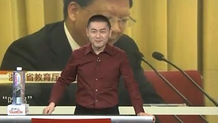 """厅长谈""""吃鸡""""""""肖战"""":教育该有更多""""同频""""交流 每日新闻报 20200120 高清版"""