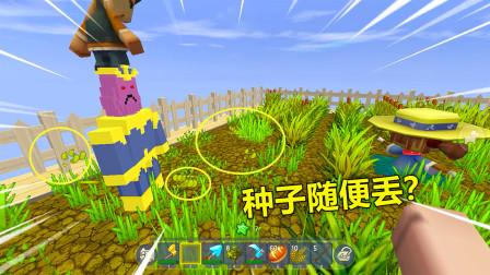 迷你世界:方块生存!小晓以为自己找免费劳动工,结果发现灭霸是帮倒忙的