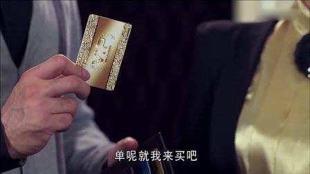 穷小子掏出一张VIP卡结账不料美女上网一查傻眼了身份惊人