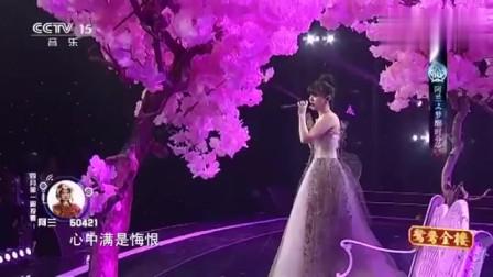 阿兰现场演唱《梦醒时分》,打动全场,这衣服抢镜了!