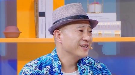 踹人竟然还有大学问?王小利刘小光分享《乡村爱情》名场面由来