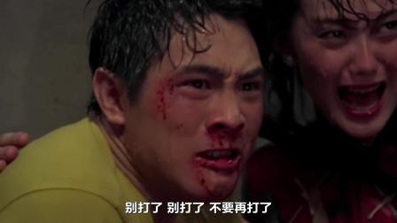 中华英雄,李连杰单挑外国壮汉,拼到最后有点没劲了