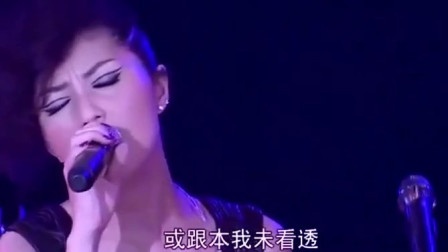 陈奕迅和杨千嬅演唱《缠绵游戏》天作之合,简直忘记了原唱