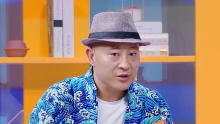 刘小光嘴角抽搐艺术说来就来,尼古拉斯赵四竟然曾经被嫌弃?