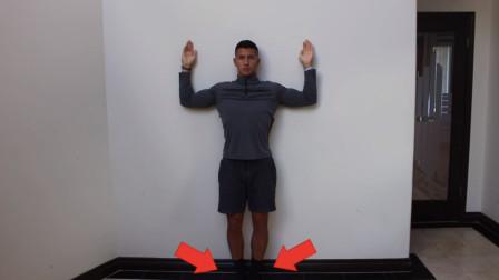 每天只需10分钟,健身小哥教你改善驼背体态