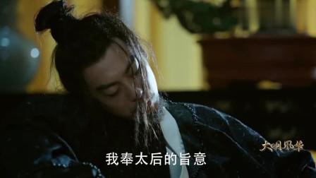 朱祁钰确认是朱瞻基的骨肉,孙若微替妹妹求情,皇帝感觉自己被绿