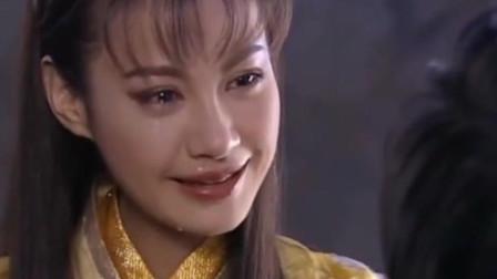 杨雪的演技炸裂!江玉燕质问花无缺爱不爱她,看哭了