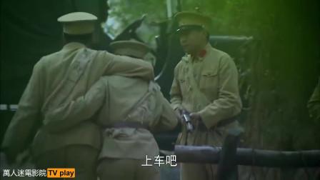 共军战俘巧借地势戏耍日军,眼看就要逃出生天,不料竟被内奸出卖,再次被押回日军集中营!