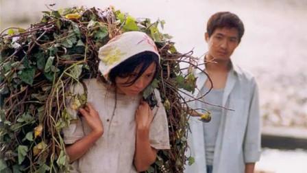 考上大学后,他风光回村,初恋却已嫁给了村里的哑巴