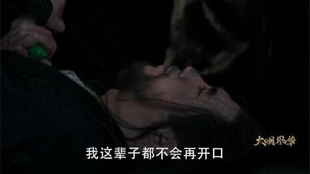 大明风华:朱高煦狂打感情牌,提起英年早逝的大哥朱高炽