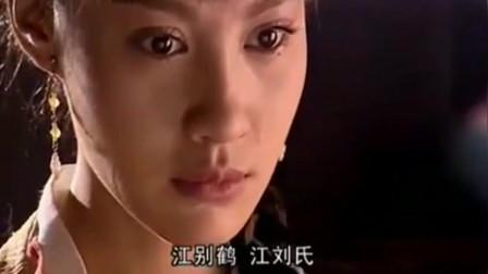 江玉燕被迫亲手将自己母亲的灵牌砍断,内心发誓,今后必将报复!