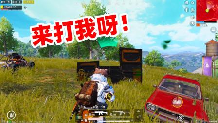 狙击手麦克:挑战用工程兵吃鸡,一堵盾墙万夫莫开,12杀冲刺冠军