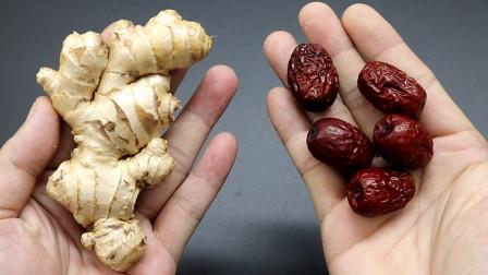 红枣加生姜泡水喝,这个作用许多人需要,现在清楚不算晚